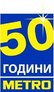 50_years CMYC