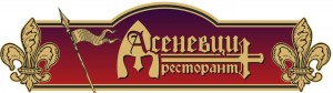 Logo-A_1