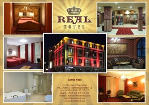 Hotel_Real_2