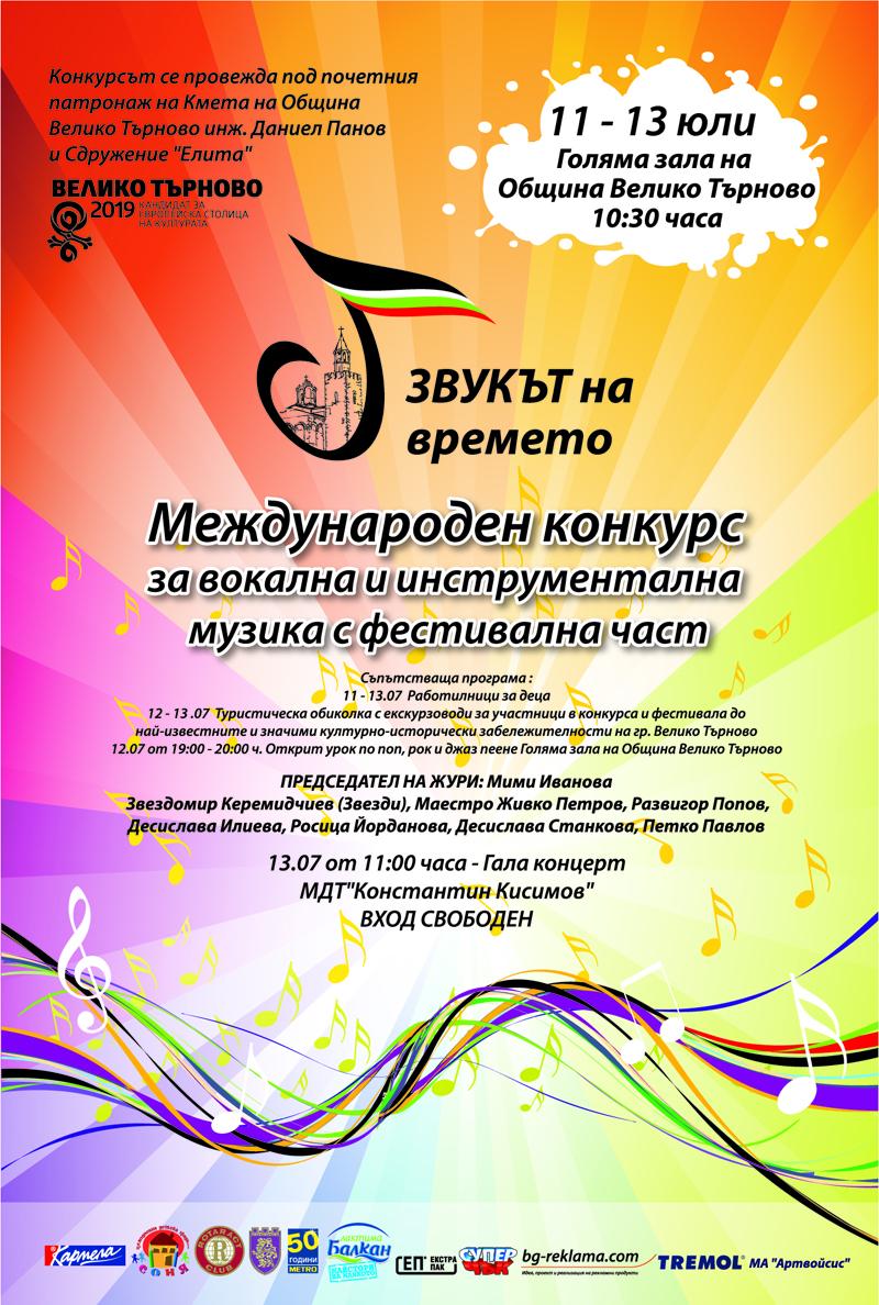 plakat_final_47-70