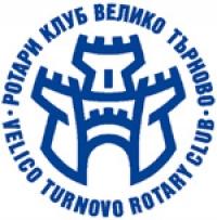 rotary klub veliko tyrnovo