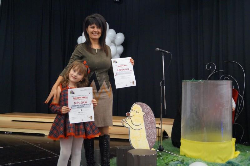 7-годишната Теодора Стоянова втора на конкурс в Загреб