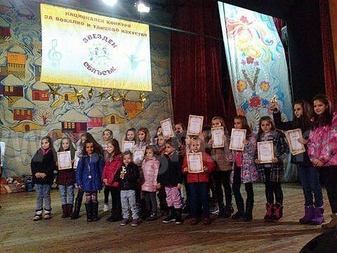 """Конкурсът се организира от сдружение """"Елита"""" с подкрепата на Община Велико Търново."""