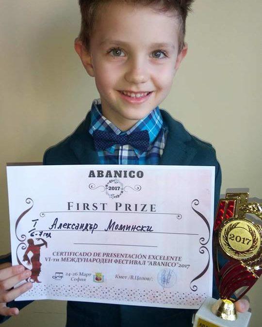 7-годишният Александър Момински мечтае да стане пеещ футболист