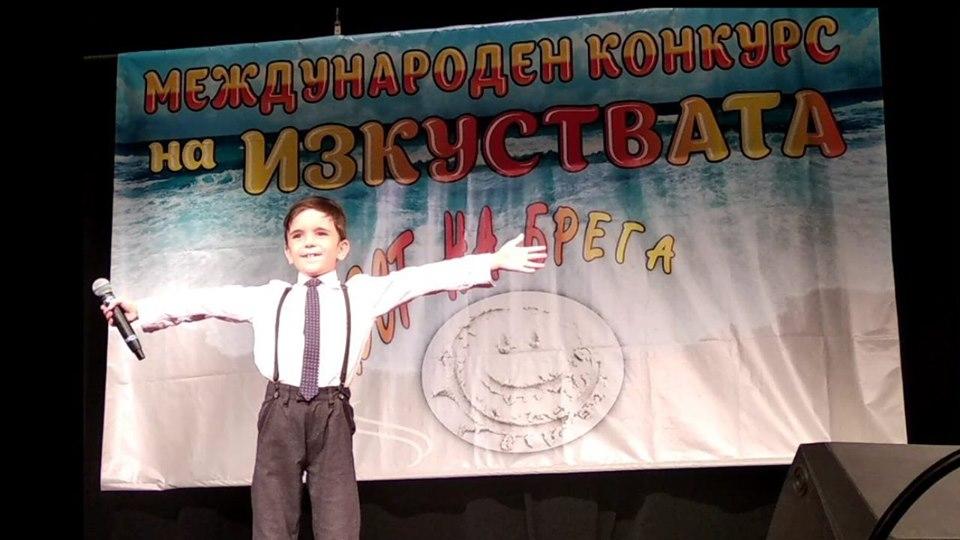 """Първо място Иван Мишев на конкурса """"Радост на брега"""" в Созопол"""