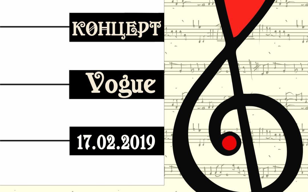 """Концерт на Музикално студио ,,Елита"""" месеца на любовта"""