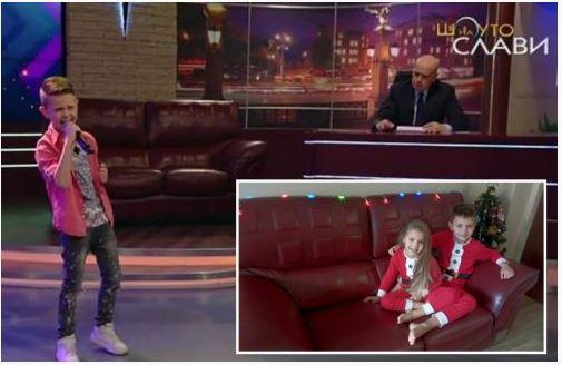"""Легендарното диванче от """"Шоуто на Слави"""" попадна в дома на 9-годишно великотърновче от Музикално студио ,,Елита"""""""