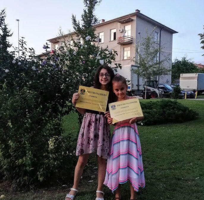 """Участие на децата от школа """"Елита"""" в празничната програма по случай 45-годишнината на град Дебелец"""